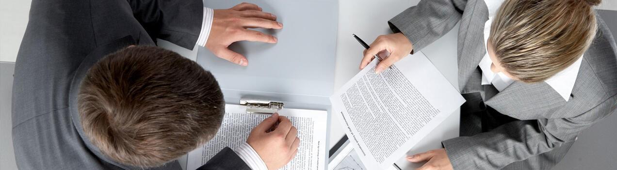 Сопровождение документов